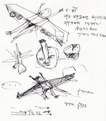 Taeyoon_Choi-flights-M