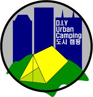 D.I.Y Urban Camping