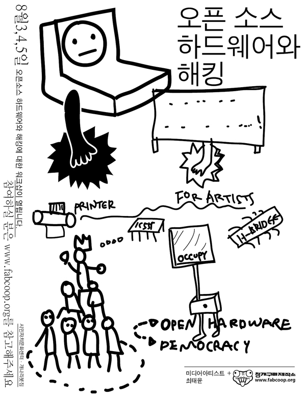 Open Source Hardware & Hacking Workshop in Seoul